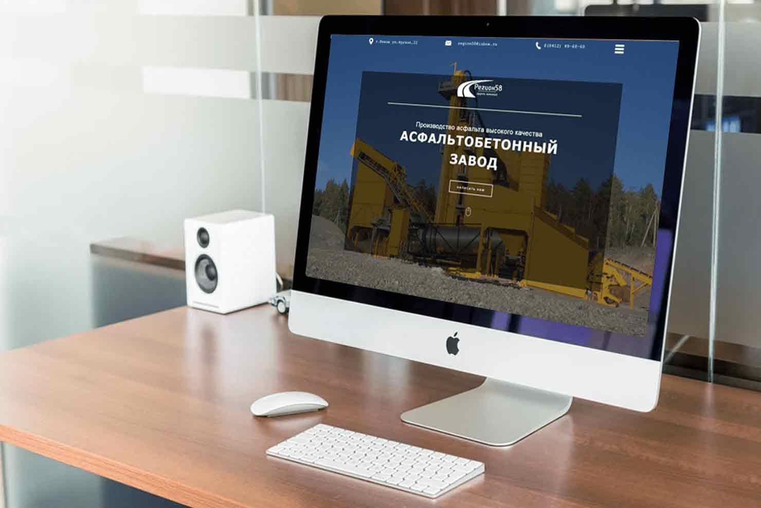 Сайт компании Регион 58
