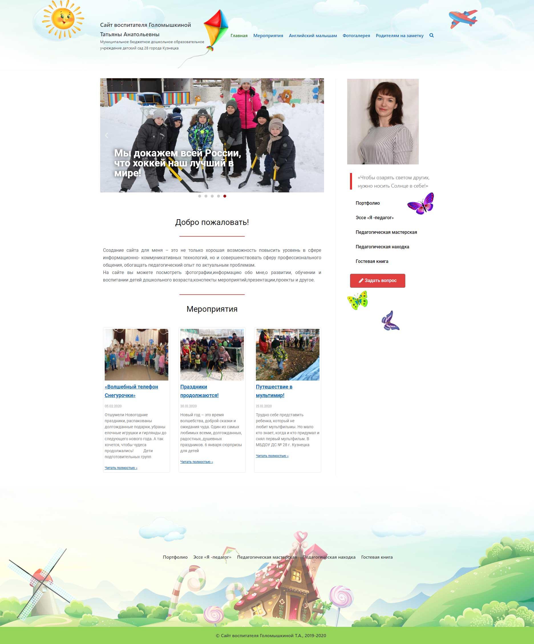 kor site